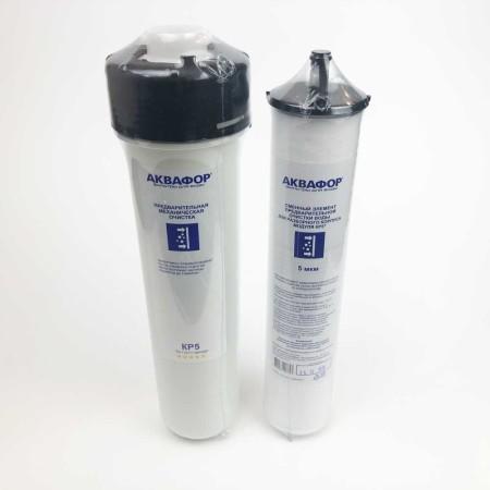 Aquaphor-Sediment-befüllbare-Kartusche-+-Einlage